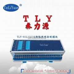 TLY-01L12/16A智能照明控制器