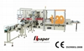 new type high speed automatic soft drawn facial tissue paper packing machine  2