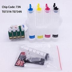73N CISS Ink System For