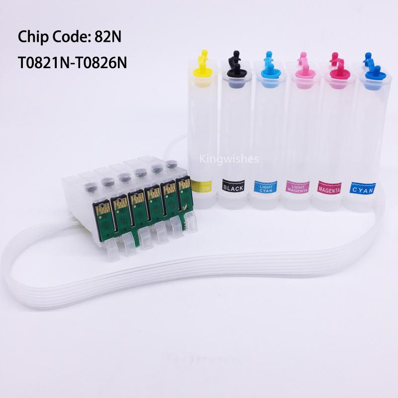 82N CISS Ink System For Epson T50 T59 TX700 TX800 TX710W TX650 TX810FW TX820FWD 1