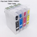 T200XL1 Refillable Cartridge For Epson