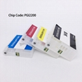 PGI2200 Refillable Cartridge For Canon MB5020 MB5320 IB4020 MB5120 MB5420 IB4120