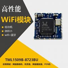 wifi bt 二合一模塊RTL8723BS模塊