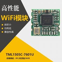 網絡攝像機MT7601U模塊