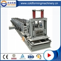 Fully Automatic Color Coated Steel Z