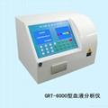 GRT-6000型血液分析仪