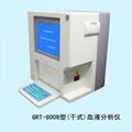 GRT-6008型血液细胞分析