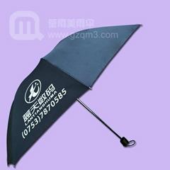惠州藍天數碼黑膠傘