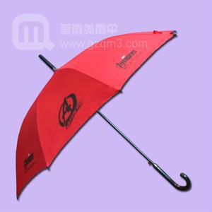 動漫紅色雨傘  1