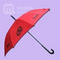 動漫紅色雨傘