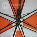 雨傘廠 3