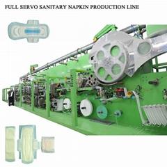 Full automatic sanitary napkin making machine