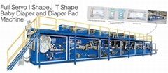 I shape S cut baby diaper making machine production line