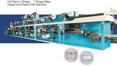 Disposable small baby diaper manufacturing machine pamper making machine