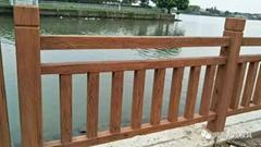 中原大成  1.8米8柱仿木护栏