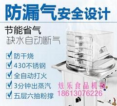抽屉式一抽一份早餐广东机煤气蒸炉配件