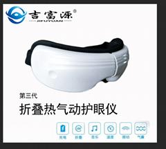 智能折疊護眼儀多功能熱氣動護眼專家無線眼部按摩儀,防近視廠家