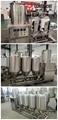 100L 啤酒酿造设备