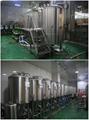 150L 啤酒酿造设备