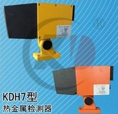 熱金屬檢測器KDH7常溫低溫熱金屬檢測器廠家直銷
