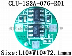 PCB鋰電池保護板-076
