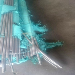 super nickel alloy C-276 flat round bar and rod