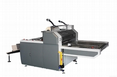 Semi-Automatic Thermal Extrusion Laminating Machine (FMY-C920)