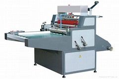 KFM-1020 Manual window glue film laminator machine