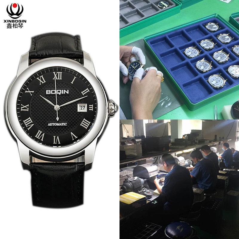 机械手表 1