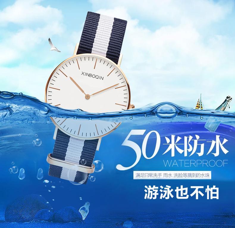 时尚潮流手表 2