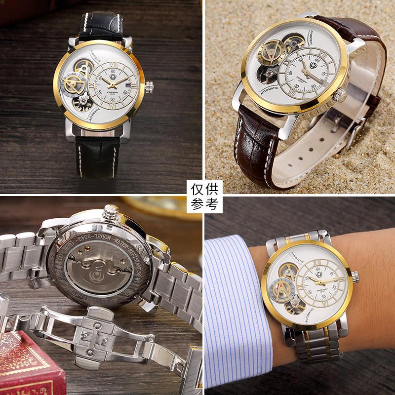 机械手表 4