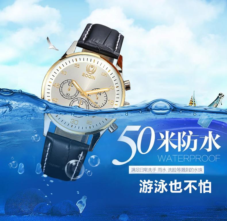 商务手表 2