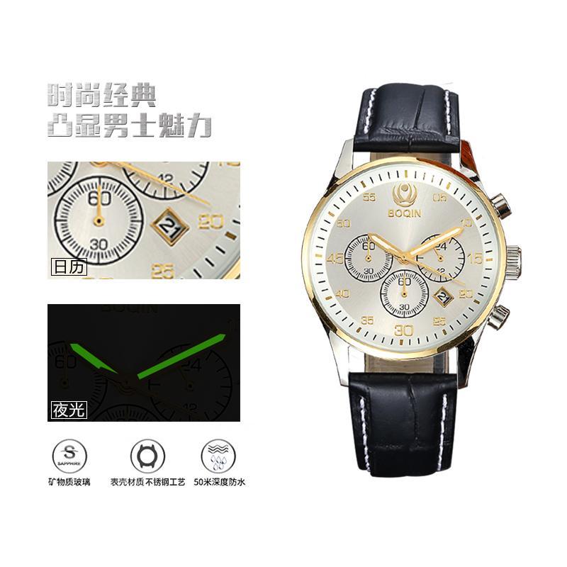 商务手表 3