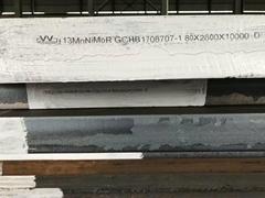中低溫壓力容器用鋼板13MnNiMoR