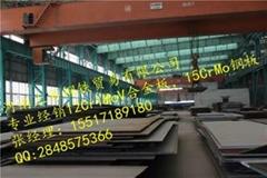 郑州15CrMo钢板