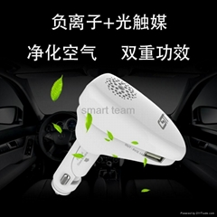 CSTT Car Air Purifier and Car Charger with Glass Breaker