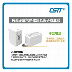 CSTT Portable with Perso