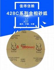 厂家直销斑羚428C砂纸