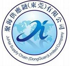 聚海供应链(东莞)有限公司