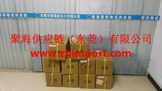 环氧树脂胶水香港进口报关 1