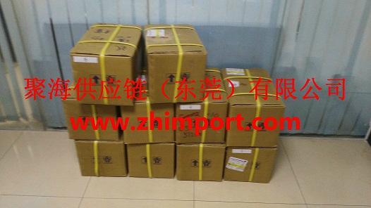 环氧树脂胶水香港进口报关 2