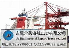 台湾基隆进口海运清关