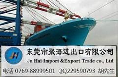 德国进口海运代理