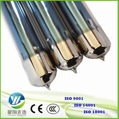 High-efficient and high quality solar vacuum tube