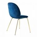 Replica Designer Furniture GUBI Beetle Chair For Dining Room 4