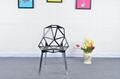 Home Furniture Aluminium Konstantin Grcic One Magis Chair 8