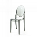 modern classic plastic chair acrylic ghost chair without arm 1