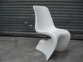 Replica Fiberglass S Shaped Fabio Novembre Him & Her Chair 10