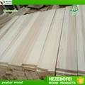 生产供应各种多层杨木板