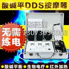 供應廣州廠家直銷酸碱平DDS生物經絡理療儀